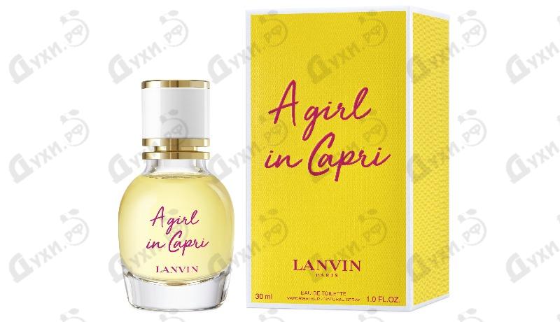 купить духи Agire In Capri ланвин