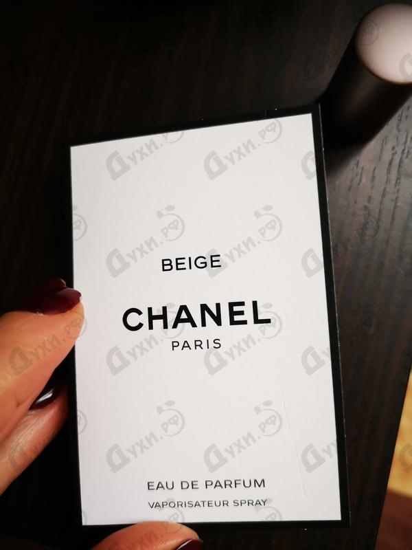 Парфюмерия Chanel Beige