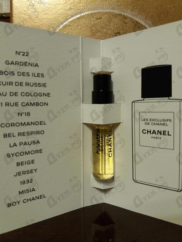 Купить Beige от Chanel
