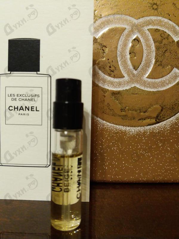 Купить Chanel Beige