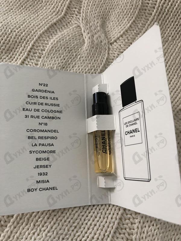 Парфюмерия Beige от Chanel