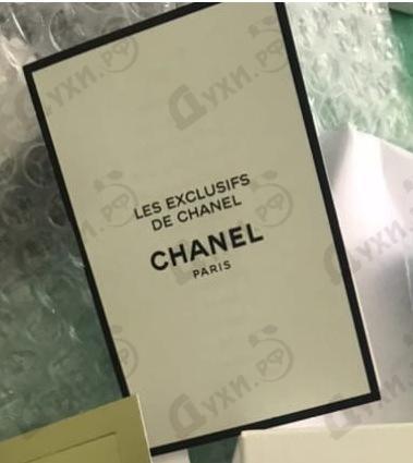 Отзыв Chanel Beige