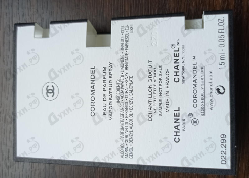 Парфюмерия Coromandel от Chanel