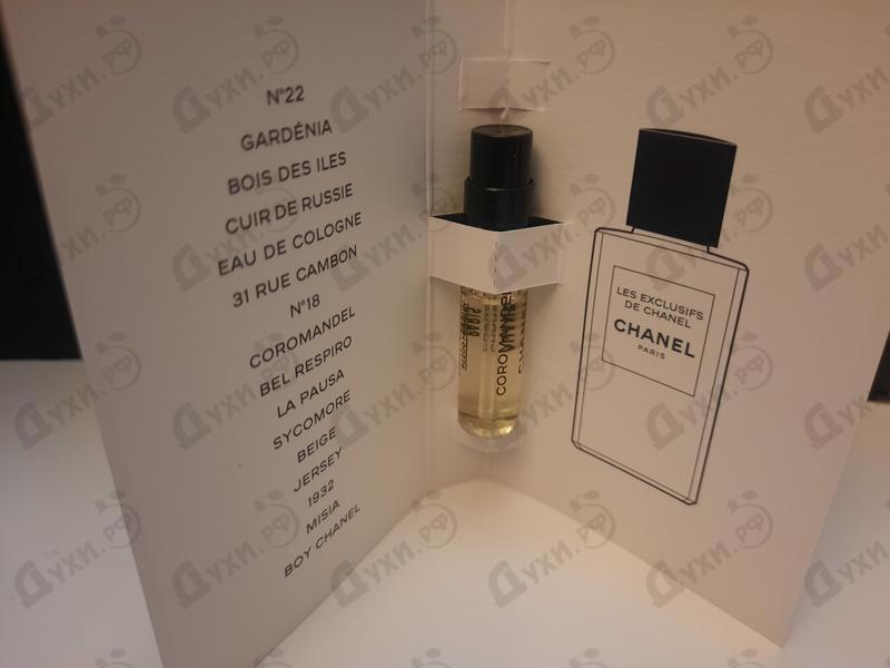 Купить Coromandel от Chanel