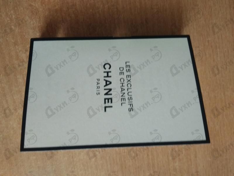 Купить Cuir De Russie от Chanel