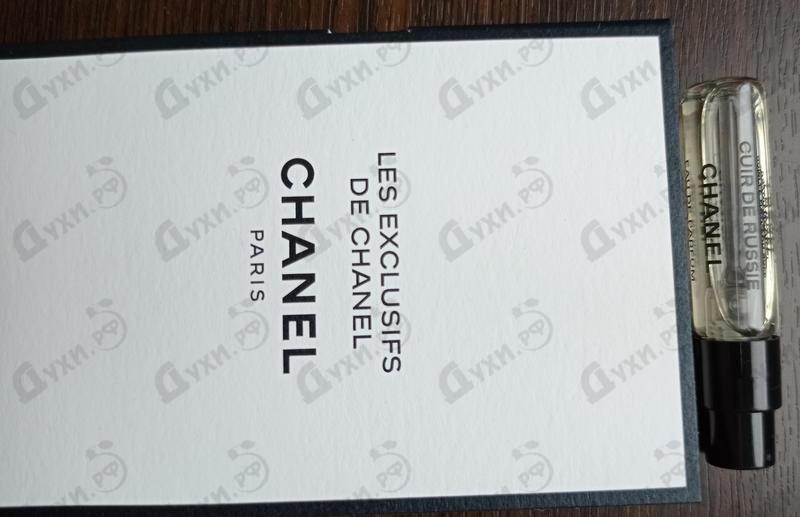 Парфюмерия Cuir De Russie от Chanel