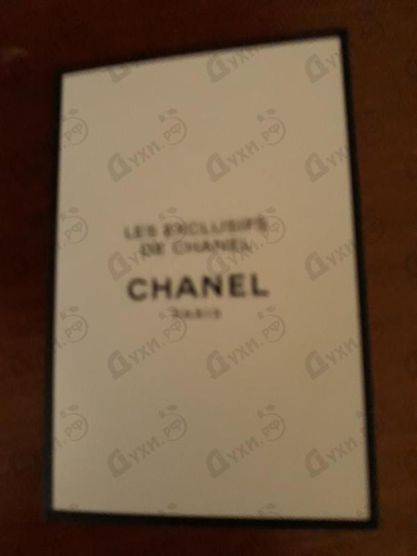 Парфюмерия Chanel Cuir De Russie