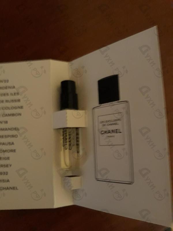 Отзывы Chanel Cuir De Russie