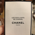 Купить Chanel 18