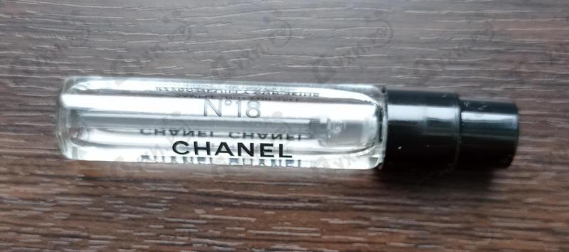 Купить 18 от Chanel