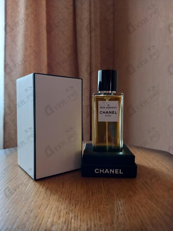 Парфюмерия Chanel 31 Rue Cambon