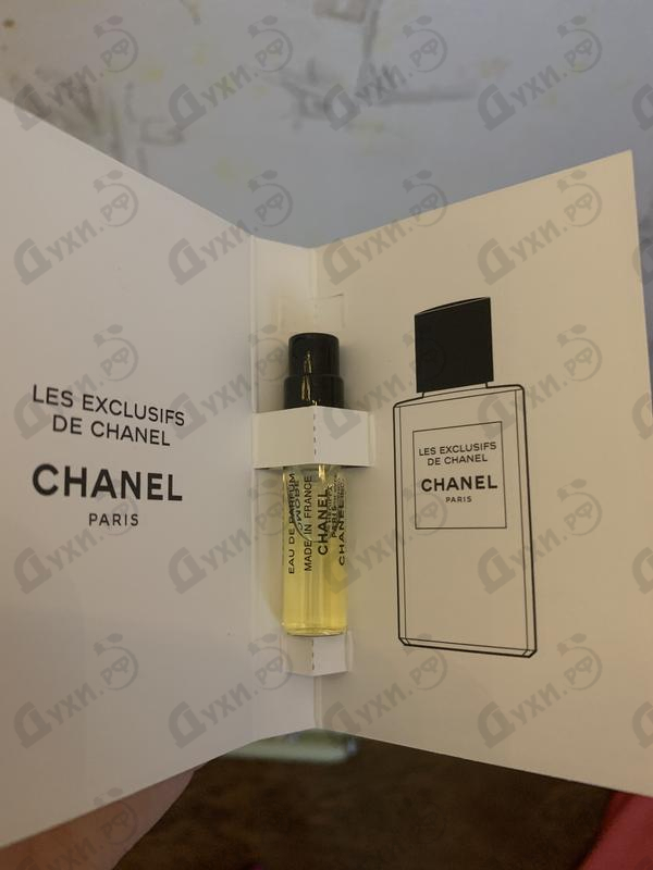 Купить Sycomore от Chanel