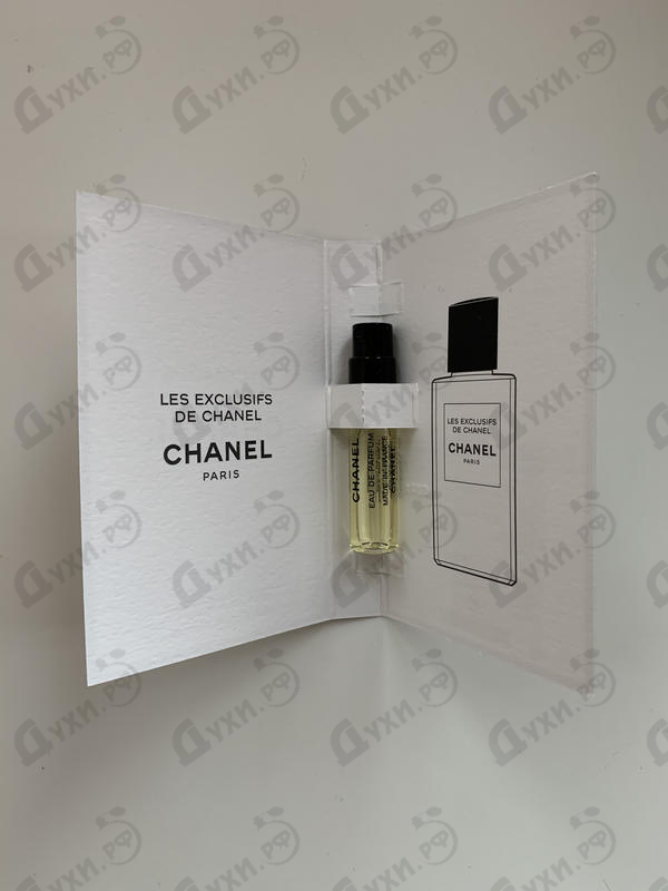 Парфюмерия Sycomore от Chanel
