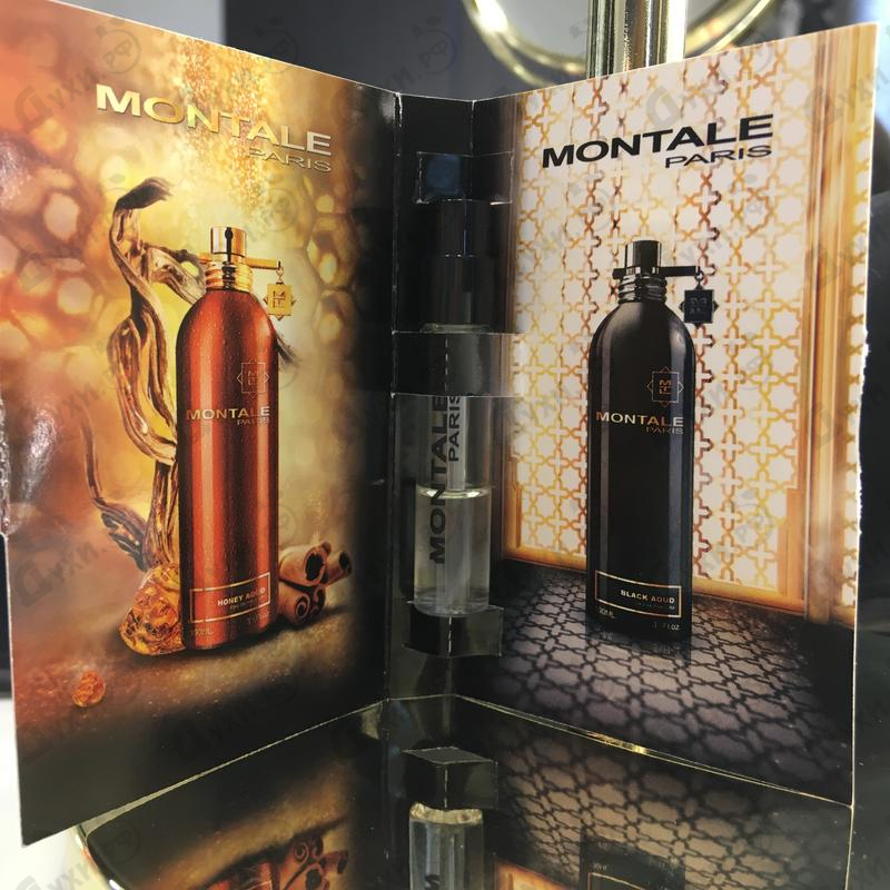 Парфюмерия Pure Gold от Montale