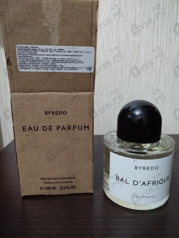 Духи Bal D'afrique от Byredo Parfums