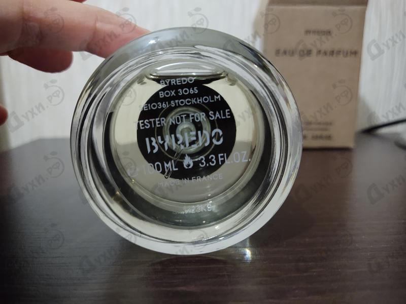 Отзыв Byredo Parfums Bal D'afrique