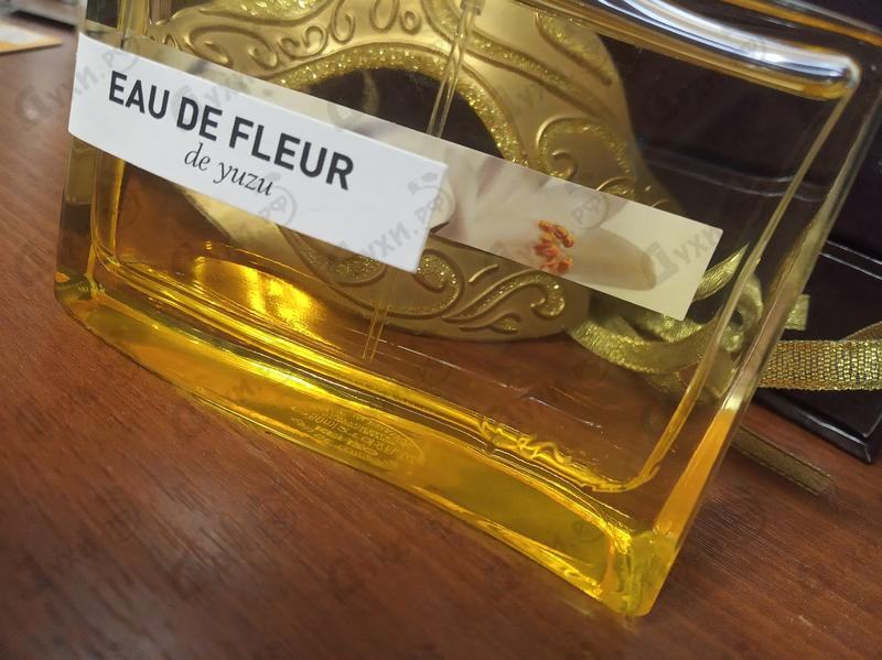 Купить Kenzo Eau De Fleur De Yuzu