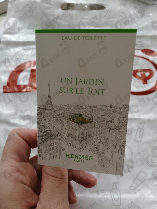 Купить Un Jardin Sur Le Toit от Hermes