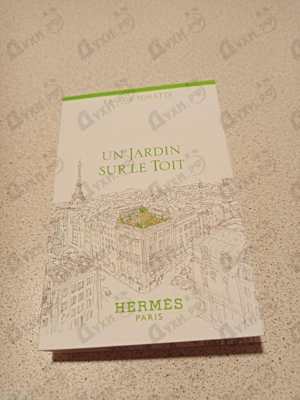 Парфюмерия Un Jardin Sur Le Toit от Hermes