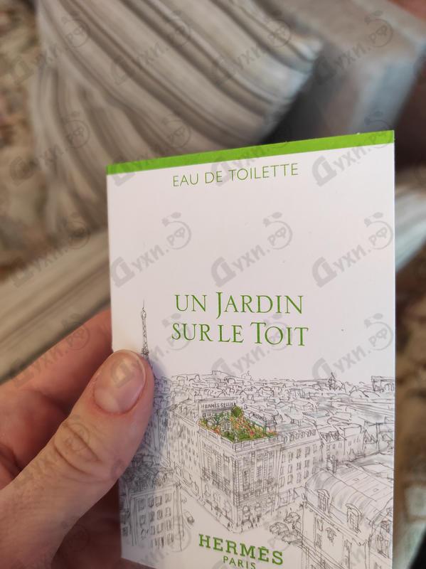 Отзыв Hermes Un Jardin Sur Le Toit