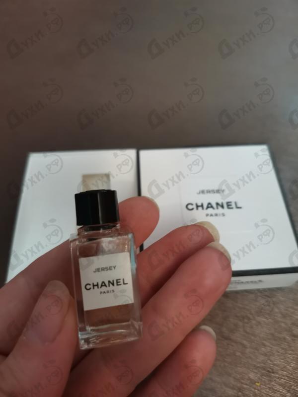 Купить Chanel Jersey