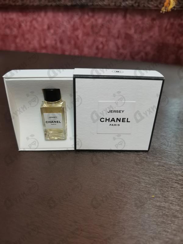 Купить Jersey от Chanel