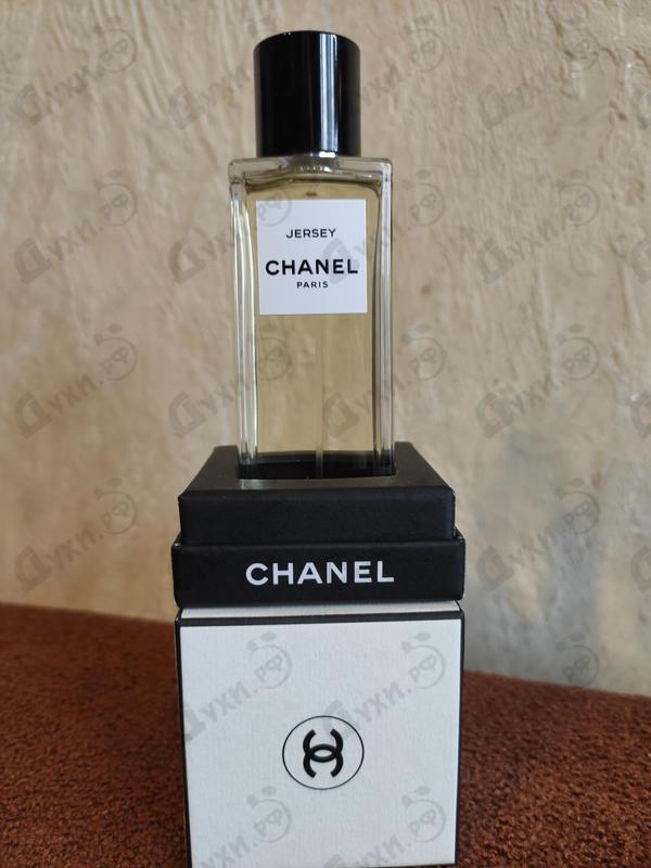 Отзывы Chanel Jersey