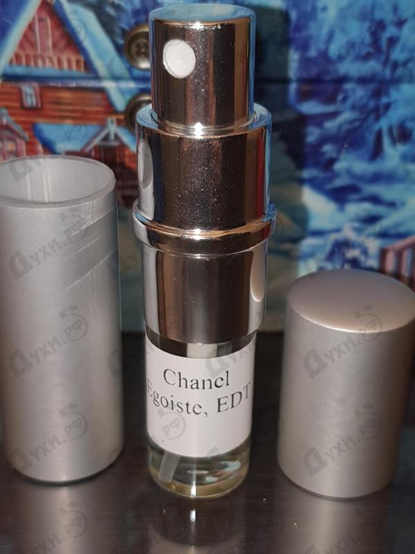 Купить Chanel Egoiste