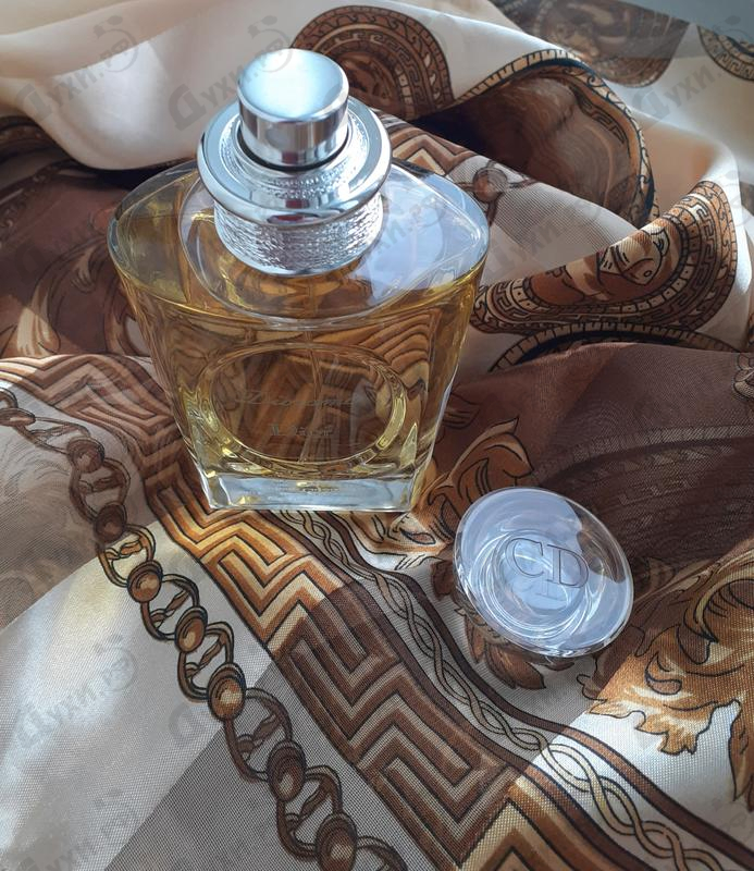 Купить Diorama от Christian Dior