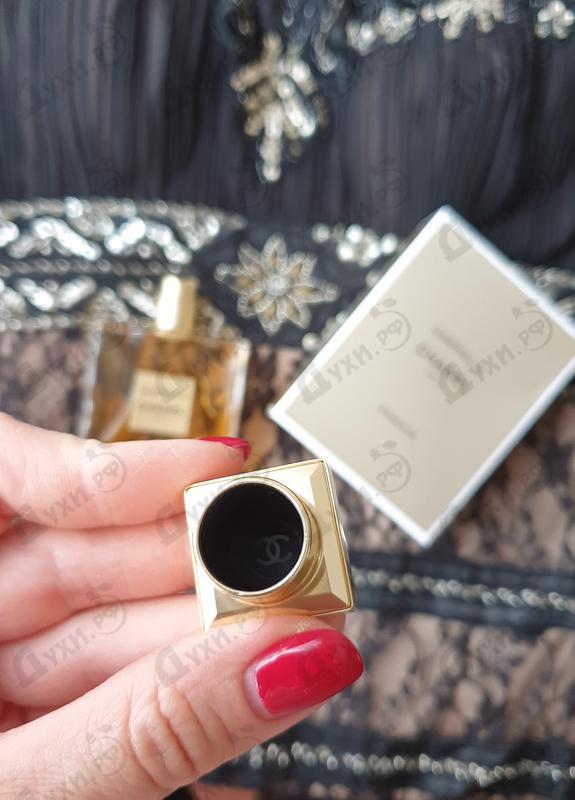 Купить Gabrielle Essence от Chanel