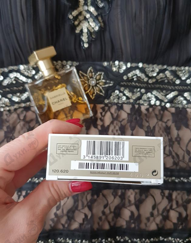 Парфюмерия Gabrielle Essence от Chanel