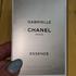 Отзыв Chanel Gabrielle Essence