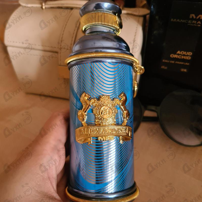 Купить Zafeer Oud Vanille от Alexandre J