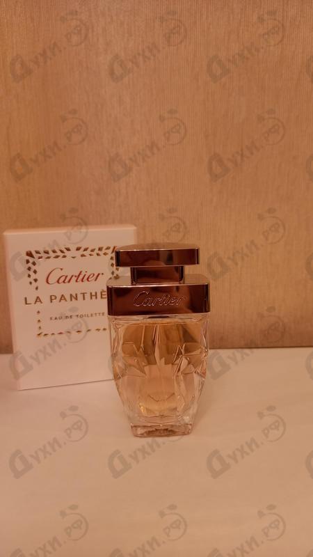 Купить La Panthere от Cartier