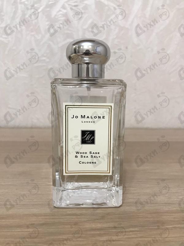 Купить Jo Malone Wood Sage & Sea Salt