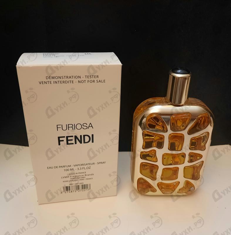 Парфюмерия Furiosa от Fendi