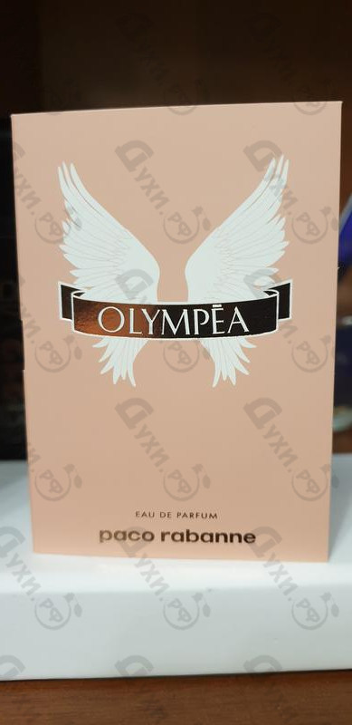 Купить Olympea от Paco Rabanne