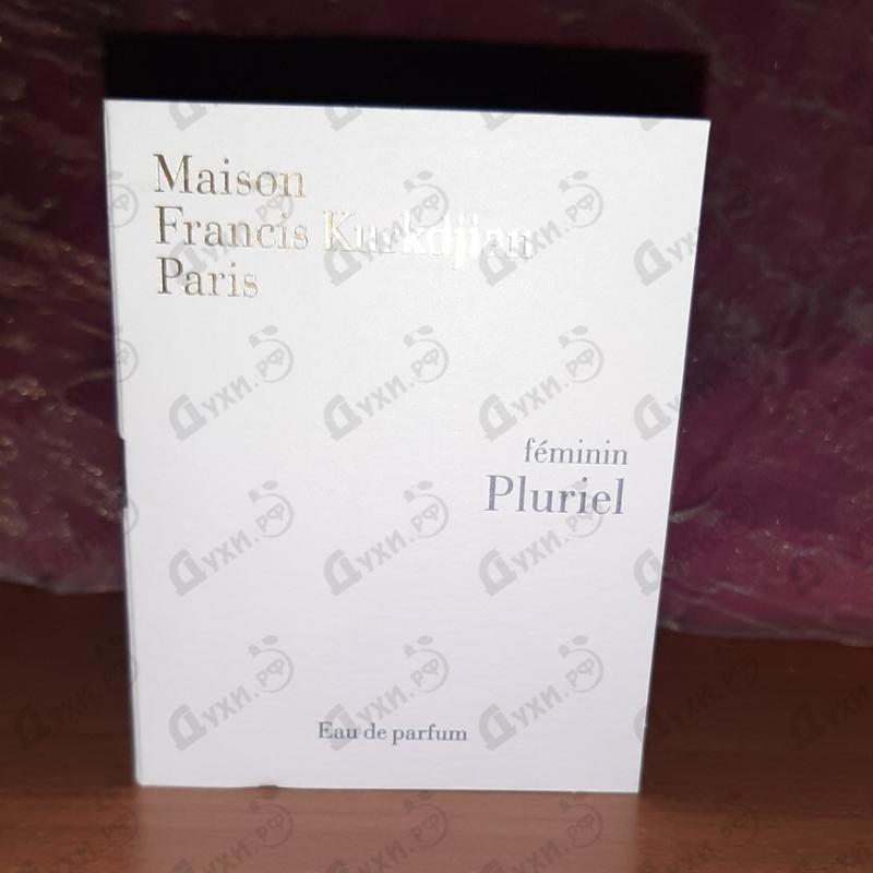 Парфюмерия A La Rose от Maison Francis Kurkdjian
