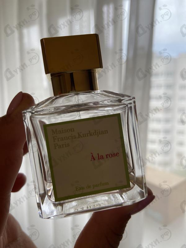 Купить A La Rose от Maison Francis Kurkdjian