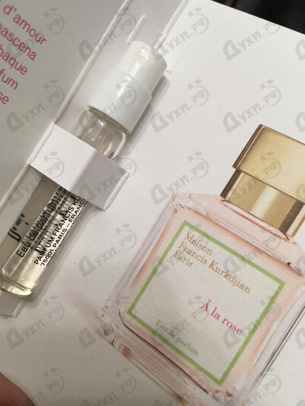 Купить Maison Francis Kurkdjian A La Rose