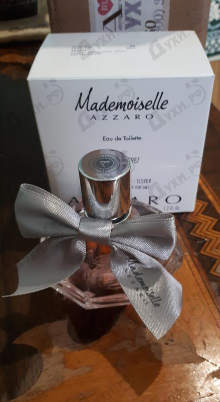 Купить Mademoiselle от Azzaro