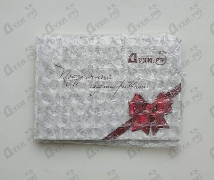 Парфюмерия Подарочный сертификат Духи.рф от Подарочные сертификаты