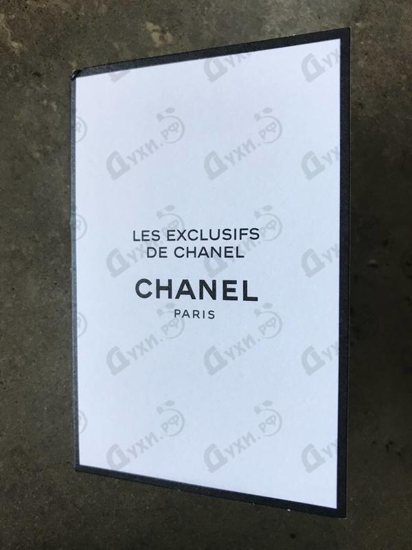 Купить Boy от Chanel