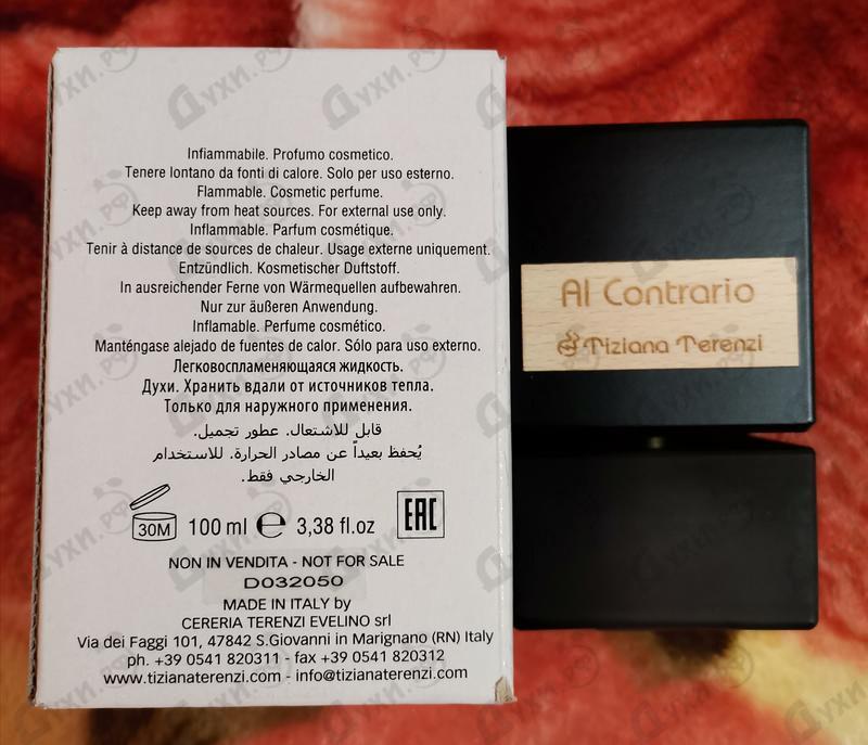 Отзывы Tiziana Terenzi Al Contrario