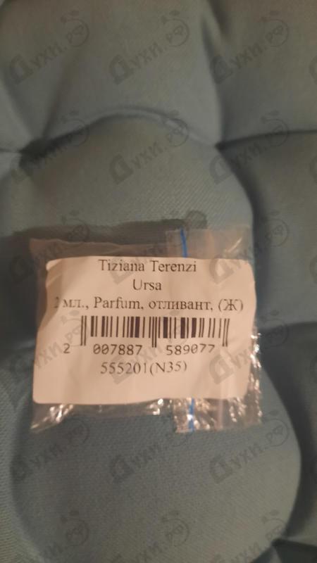 Купить Ursa от Tiziana Terenzi