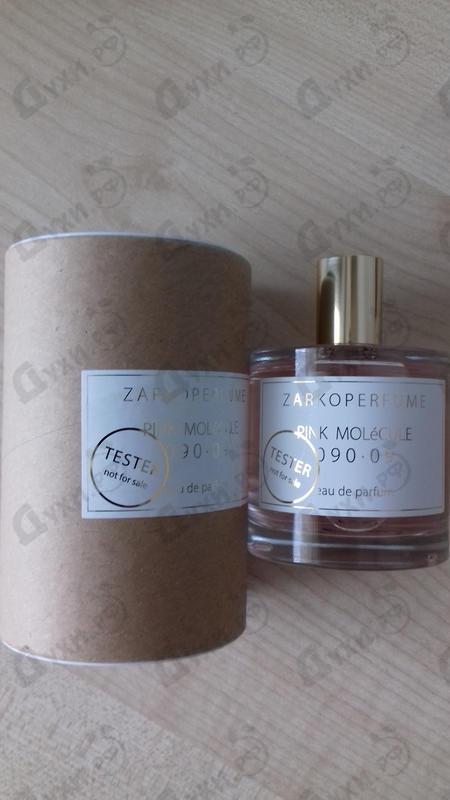 Парфюмерия Pink Molecule 090.09 от Zarkoperfume