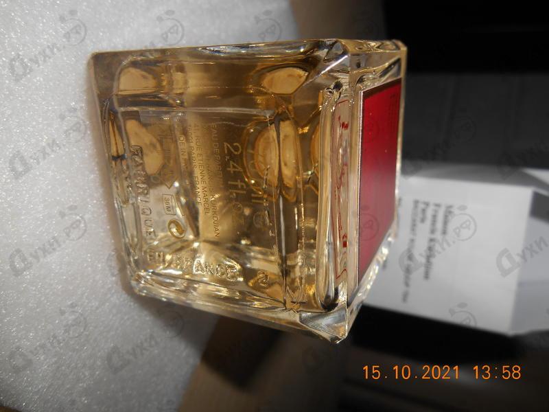 Духи Baccarat Rouge 540 от Maison Francis Kurkdjian