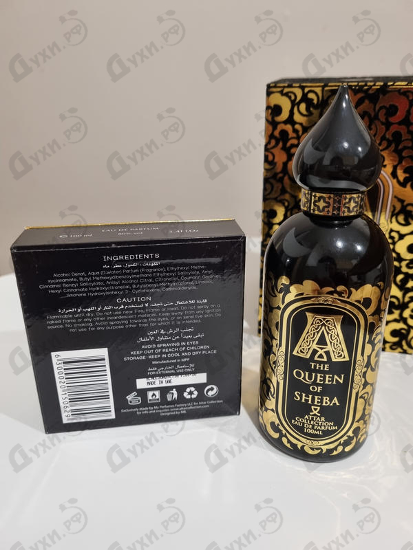 Парфюмерия Attar Collection The Queen Of Sheba
