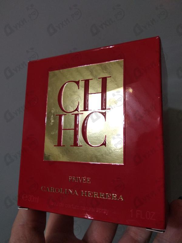 Парфюмерия Ch Privee от Carolina Herrera