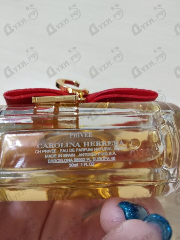 Купить Carolina Herrera Ch Privee